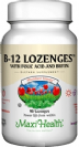 ויטמין B-12 ללעיסה (90 טבליות) - Maxi Health