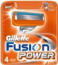 ג'ילט פיוז'ן פאוור (4 יחידות) Gillette Fusion Power