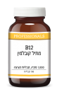 B12 מתיל קובלמין (100 טבליות) - דר' רודריגז