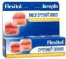 פלקסיטול משחה לשפתיים יבשות (10 גרם) - Flexitol