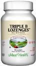 Triple B טריפל בי (90 טבליות מציצה) - Maxi Health