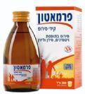 """קידי פרמאטון (200 מ""""ל) - מולטי ויטמין לילדים מגיל שנה"""