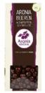 אוכמניות ארוניה  מגידול אורגני בציפוי שוקולד מריר (200 גר')