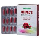 UTIPAC'S - יוטיפקס כמוסות (15 כמוסות) - פלוריש