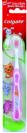 מברשת שיניים לילדים לגילאי 0-2 - קולגייט