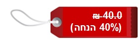 שמן שקדים דן פארם