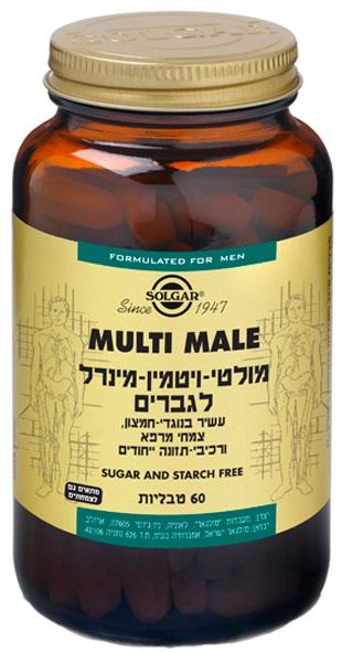 תוספי מזון - מולטי ויטמין לגבר