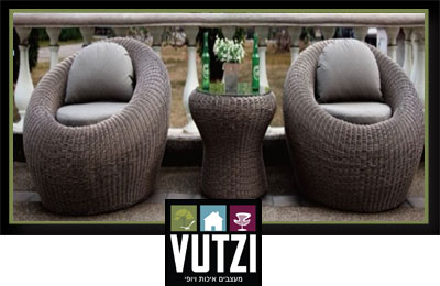 שנגחאי - מערכת ישיבה קטנה למרפסת ולגינה