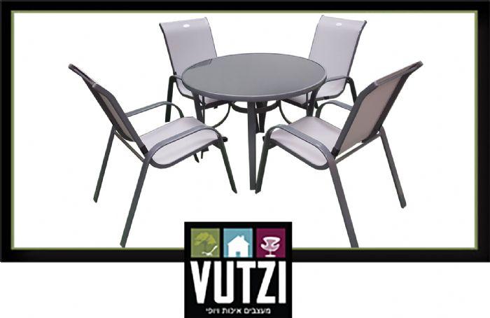 ריביירה - סט שולחן עגול ו 4 כסאות