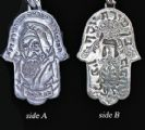 Talisman of the Great Rabbi Baba Sali Artistic handmade work Sterling Silver