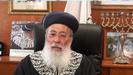 קריאת קודש לשמירת הבטיחות בטיולים מאת הרב הראשי הרב שלמה עמאר