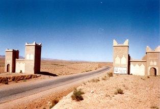 טיול מאןרגן למרוקו