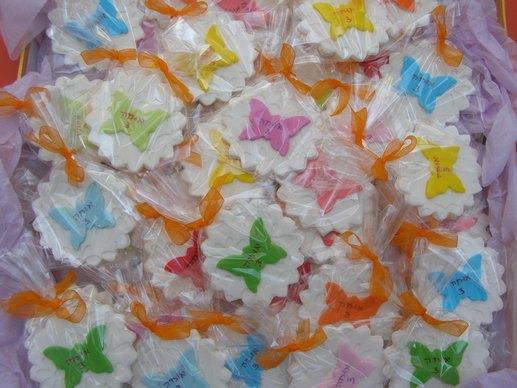 סוכריות פרפרים