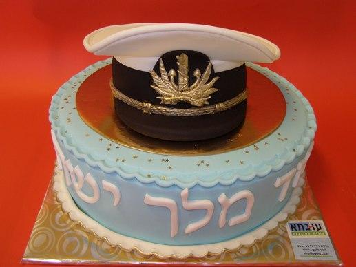 עוגת כובע חיל הים לדוד מלך ישראל