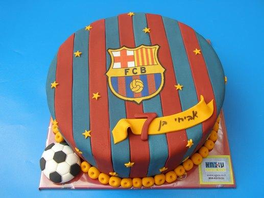עוגת ברצלונה לאביחי