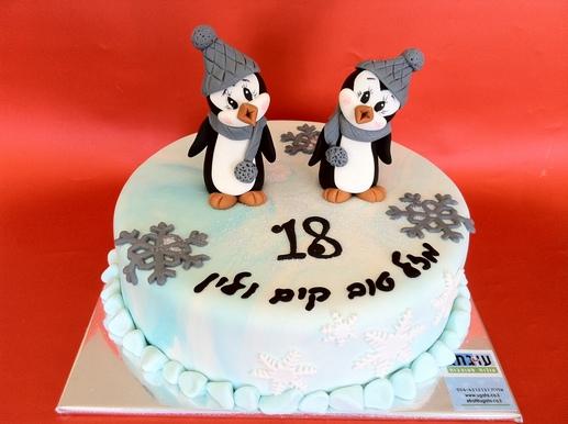 עוגת 2 פינגווינים לתאומות לין וקים