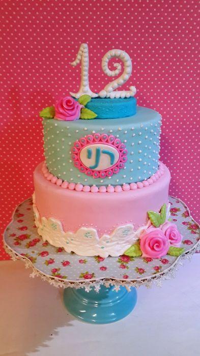 עוגת בת מצווה לרני