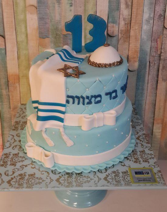 עוגת בת מצווה 2 קומות מסורתית
