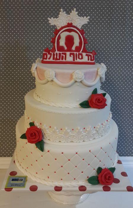 """עוגת חתונה לתכנית הטלביזיה """"עד סוף העולם"""""""