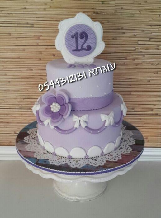 עוגת בת מצווה קומותיים סגול/לבן