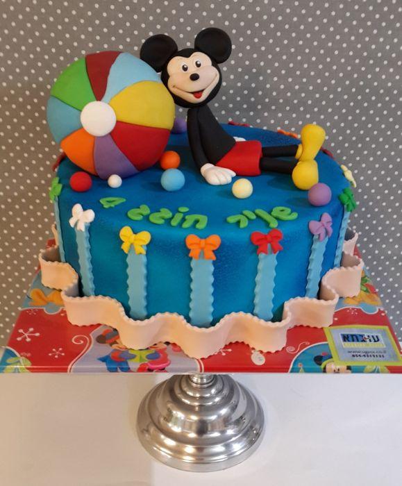 עוגת מיקי מאוס וכדור