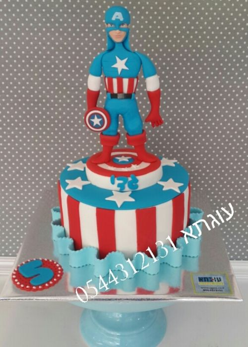 עוגת קפטן אמריקה
