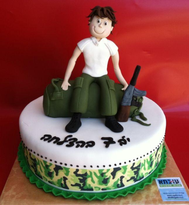 עוגה למתגייס