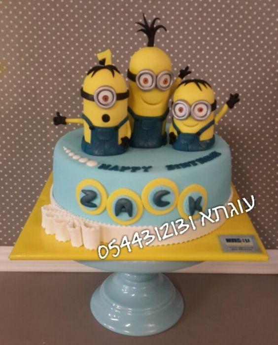 עוגת המיניונים