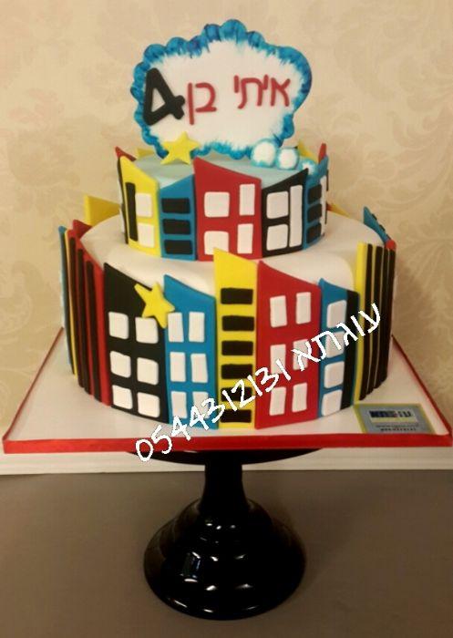 עוגה בתפאורת גיבורי על