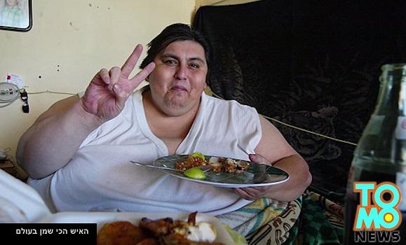 האיש הכי שמן בעולם
