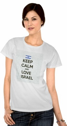 חולצת KEEP CALM AND LOVE ISRAEL