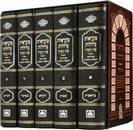 חומש מקראות גדולות עוז והדר בינוני