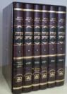 עקידת יצחק על התורה - מהדורה חדשה / עוז והדר