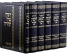 חומש העמק דבר מבואר  /  מרדכי קופרמן