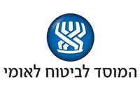 זכאי - המוסד לביטוח לאומי