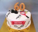 עוגה ליום הולדת 60 לאלוף טניס שחזר בתשובה. על הדופן מסביב 11 מחבטי טניס לכבוד כל ילדיו. לכבוד
