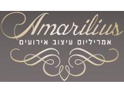 אמריליוס עיצוב אירועים