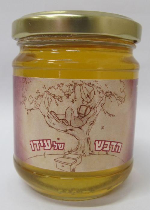 דבש אורגני 250 גרם