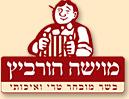 """מעורב ירושלמי (לפי 1/2 ק""""ג)"""