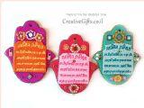 חמסות חימר פולימרי מתנות עבודת יד ישראלית - מילות ברכה - 12 ס״מ ניתן לכתוב כל כיתוב או לוגו עסקי