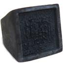 טבעת חותם בסגנון רומאי משולבת מתכת וכסף 925 להענקת מראה אותנטי.