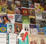 חלק קטן מהספרים שראו אור בעריכת יונה דורון