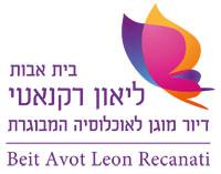 Beth Avot León Recanati