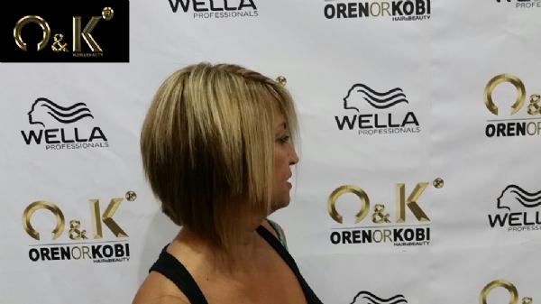 שיער אחרי החלקה