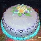 עוגה לדורית שאוהבת את התכשיטים של מיכל נגרין