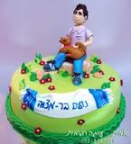 עוגת בר-מצווה לנועם שאוהב במיוחד את מושיקה הכלבה...