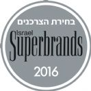 תוצאות סופרברנדס 2016 ישראל superbrands