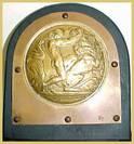 Bezalel Samson Relief Plaque