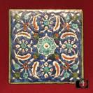 Armenian Palestine Tile