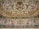 שטיח נעין 298/203